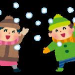 北海道で子連れにおすすめのスキー場はどこ?